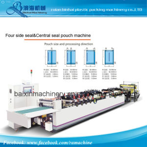 Four Side Sealing Bag Making Machine/Central Sealing Bag Making Machine /Center Seal Bag Making Machine pictures & photos