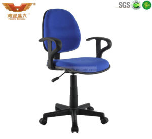 Modern Office Furniture Computer Chair (PM109) pictures & photos