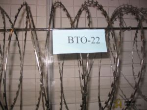 Razor Barbed Wire (BTO-10, BTO-15, BTO-22, CBT-65) (JH-018)