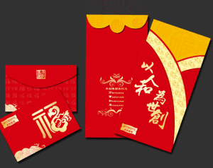 Small Festival Red Envelope for Lucky and Wishes pictures & photos