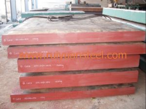 C45/SAE1045 Carbon Mould Steel