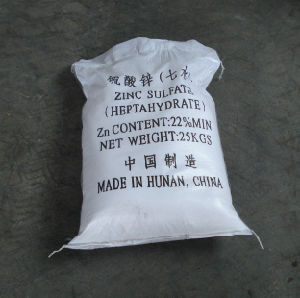 High Quality Znso4 Zinc Sulfate pictures & photos