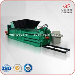 Epm100 Horizontal Manual Plastic Baler with Conveyor pictures & photos