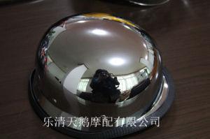 Sports Helmet (HC102) N