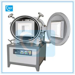 High Temperature Vacuum Heat Treatment Furnace / Vacuum Furnace for Sintering pictures & photos