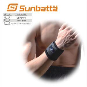 Sunbatta Neoprene Elastic Gym Sports Enhanced Wrist Support Black (SB-5101)