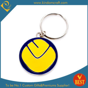 High Quality Customized Metal Key Ring for Promotion Gift at Factory Price From China pictures & photos