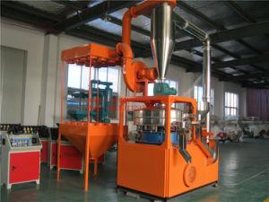 PVC PP PE Pulverizer Machine (MF-500) pictures & photos