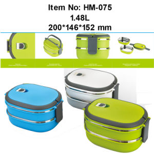 Stainless Steel Lunch Box with Two Layers, Box and Sealed Lunch Box and Vacuum Lunch Box (HM-075)