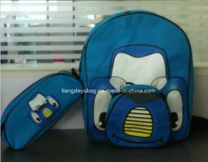 Cute Kids Backpack for Leisure and School