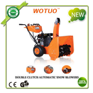 168CC Tractor Snow Blower with CE Approvd (WST1-5.5)