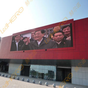 Outdoor Waterproof Full Color P10 LED Display Module pictures & photos