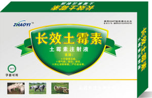 China Good Quality Oxytetracycline Injection of Veterinary Medicine