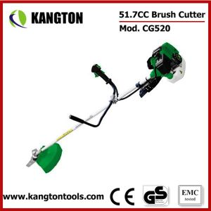 Shoulder Brush Cutter 51.7cc Gasoline Grass Trimmer pictures & photos