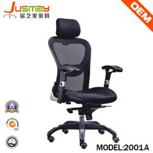 Director Modern Base Office Chair