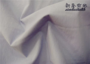 Nylon/Spandex Taslon Stretch Fabric (NLS-220) pictures & photos