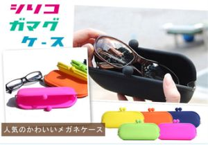Fashion Colorful Silicone Rubber Glass Case/Bag pictures & photos