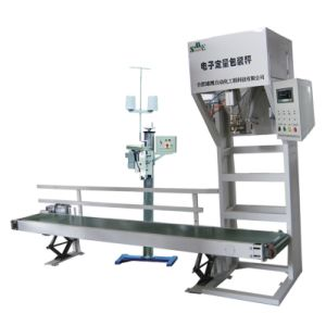 Bag Weighing Filling Packaging Machine (XYC-Q50W) pictures & photos