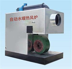 Heating Machine, Warm Water Heating Machine