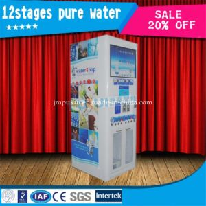 Twins Door Water Vending Machine (A-155) pictures & photos