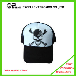 Fashion Cotton Embroidery Baseball Cap (EP-S3007) pictures & photos