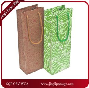Wine Bottle Gift Bags Paper Wine Bottle Gift Bag with 157GSM Glossy Coated Paper. pictures & photos