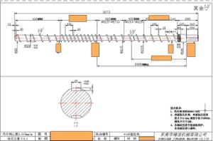 100mm PVC/UPVC Extrusion Screw pictures & photos