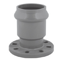 Rubber Joint for Water Supply DIN Standard PVC Pipe Fitting pictures & photos