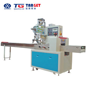 Rotary Pillow Packaging Machine with Ce Certification pictures & photos