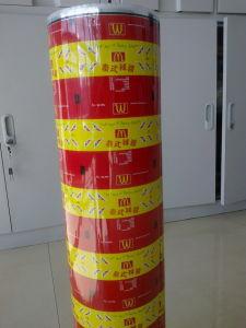 PVC Lamination Film Lamination Film Manufacturer Laminating Film Roll Ny/PE Pet /VMPET/PE Moisture Proof Oxygen Barrier Transparent pictures & photos