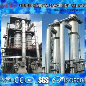 Multi-Effect Forced Circulation Evaporator for Inorganic Salt pictures & photos