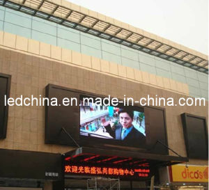 P10 Outdoor Display Billboard LED Video Wall pictures & photos