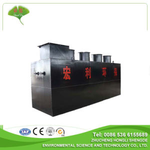Package Sewage Treatment Plant for Domestic/Industrial Wastewater pictures & photos