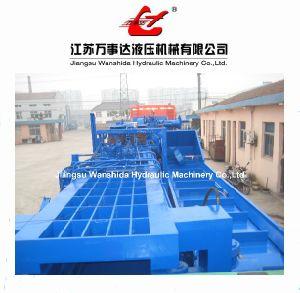 Cardboard Baler Machine (Y82-50A) pictures & photos