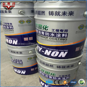 Non-Cured Rubber Modified Bitumen/Asphalt Waterproof Coating, Self-Healing Rubber Modified Bitumen Waterproof Coating