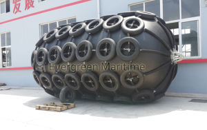 D3300mm EL5000mm The Competitive Price Pneumatic Yokohama Marine Fender pictures & photos
