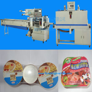 Automatic Japan Technology PLC Control Shrink Packing Machine pictures & photos