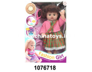 New Production Promotion Gift Toy Doll (1076710) pictures & photos