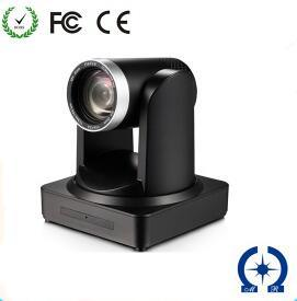 Latest Network Camera Video Conference Camera with WiFi Function pictures & photos