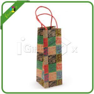 Machine Made Wine Bottle Kraft Paper Bag Wholesale pictures & photos