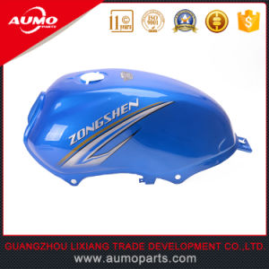 Wholesale Motorcycle Fuel Tank for YAMAHA Ybr125 Performance Parts pictures & photos