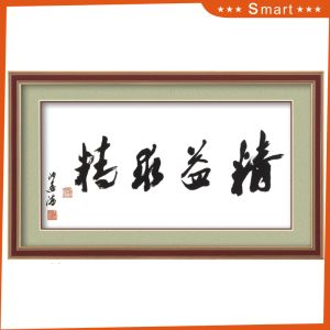 Processing Customized Realist Chinese Style Art Painting for Decoration pictures & photos