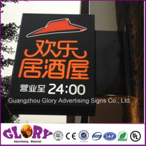 Korea Store Wall Light LED Light Box and LED Sign for Advertising pictures & photos