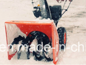 Economic Snow Thrower with Electric Start pictures & photos