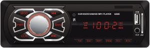 Hote Sales LED Display 1 DIN Car Stereo with SD/USB/Aux pictures & photos