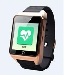 Sell Android 4.3V Smart Watch with Bluetooth Walkie Walkie
