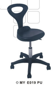 Master Chair (MY-E019)