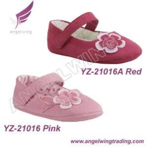 Kid Fashion Shoes (YZ-21016)