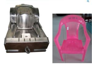 Plastic Molding pictures & photos