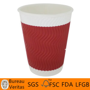Disposable Hot Coffee Paper Cup (Swpc-11) pictures & photos